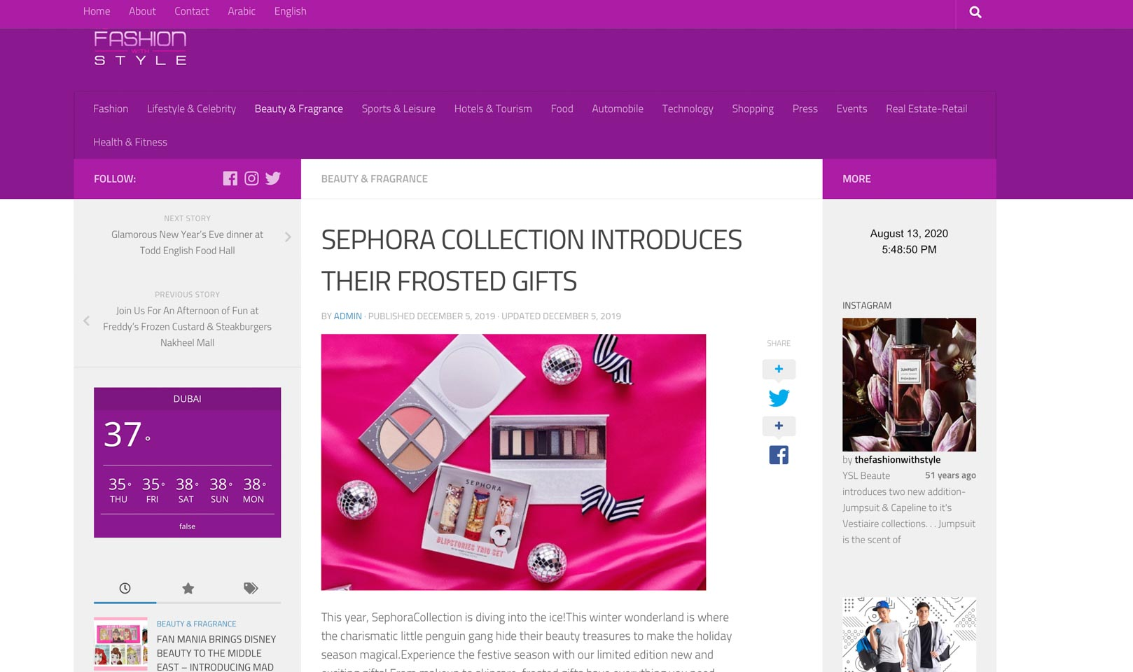 Sephora - Festive Season promotion Publicty